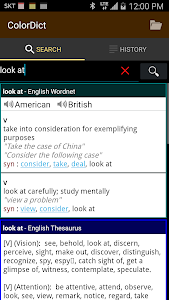 screenshot of ColorDict Dictionary version Varies with device