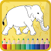 Download Coloring book for kids 2.0.0.5 APK