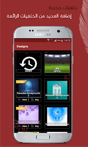 Download New Designs : Photo Editor 3.6.1 APK