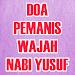 Download Doa Pemanis Wajah Nabi Yusuf Lengkap 7.5 APK