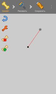 screenshot of Cartoonist (Drawing Cartoons) version Varies with device