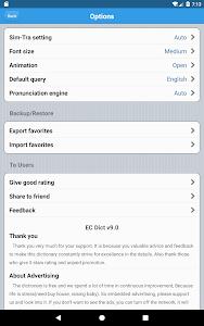 Download 英漢字典 EC Dictionary  APK
