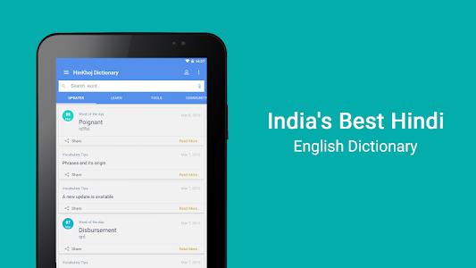 screenshot of English Hindi Dictionary version Varies with device