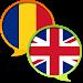 Download English Romanian Dictionary Fr 2.96 APK