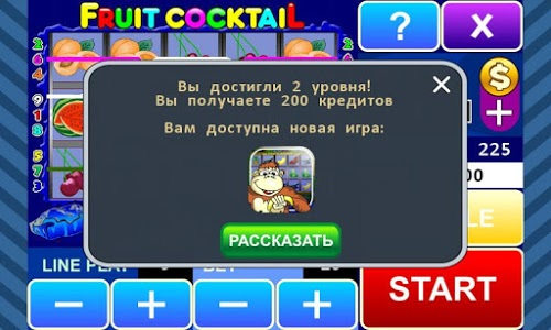 Download Fruit Cocktail slot machine 14 APK