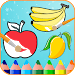 Download Fruits Coloring Book & Drawing Book 2.0.0 APK