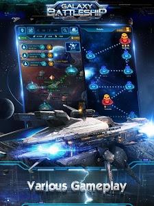Download Galaxy Battleship 1.9.73 APK