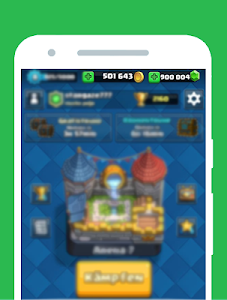 screenshot of Gems for Clash Royale Prank ! version 3.0