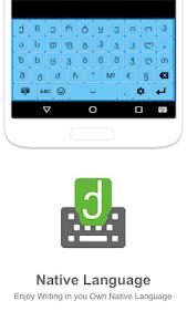 Download Georgian Input keyboard 1.0 APK