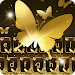 Gold Butterfly Shining Keyboard Theme