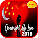 Download Good Night Images 2018 HD 17.1 APK