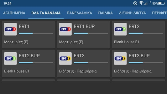 screenshot of Greek TV version 1.0