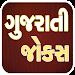 Download Gujarati Jokes 3.4 APK
