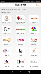 Download H TV 4.6.4 APK