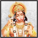 Download Hanuman Chalisa 2.0 APK