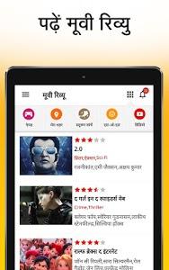 screenshot of Hindi News:Live India News, Live TV, Newspaper App version 3.7.3