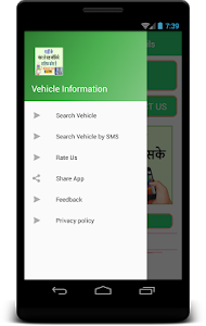 screenshot of How to find vehicle owner detail version 5.1
