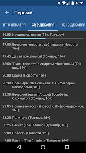 Download IPTV 4.2.1 APK