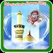 Download Islamic Photo Frames FREE 1.2 APK
