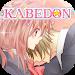 Download KABEDON Never wanna let you go 1.0.3 APK