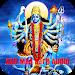 Download Kali Maa Aarti Audio 9.0.0 APK