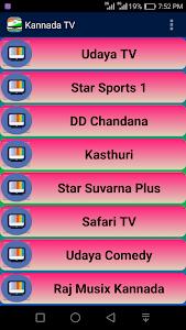 Download Kannada TV Channels HD 1.0 APK