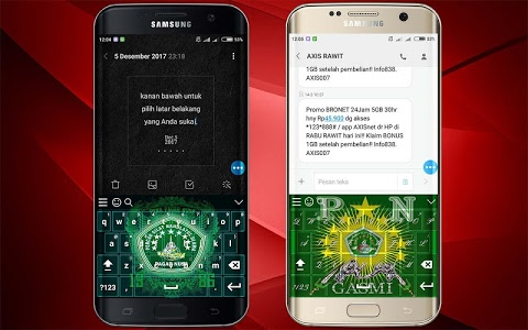 Download Keyboard Pagar Nusa Emoticon 1 3 Apk Downloadapk Net