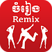 Download Khmer Music Remix 5.2 APK