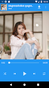 Download Khmer Song - for Khmer Music Free 2.5.2 APK
