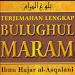 Download Kitab Bulughul Maram 1.0.1 APK