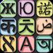 Download Korean English Translator Free 7.4.2 APK