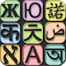 Download Korean English Translator Free 7.3.6 APK