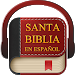 Download Santa Biblia Reina Valera 3.5 APK