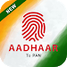 Download Link Aadhar to PAN 2.0 APK