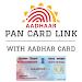 Download Link PAN card with Aadhar card   Hindi 1.0.1 APK