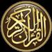 Download Listen Quran - Audio Quran 1.7 APK