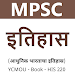 Download MPSC History - YCMOU book 0.9.2 APK