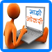 Download MajhiNaukri (माझी नोकरी™) - Government Jobs 2.2 APK