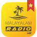 Download Malayalam Radio HD V 3.5.0 APK