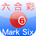 Download Mark Six Free 3.86 APK