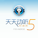 Download Max播放器 1.0 APK