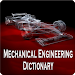 Download Mechanical Dictionary 0.0.5 APK