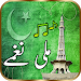 Download Milli Naghmay Pakistan Independence Day Songs Mp3 1.1 APK