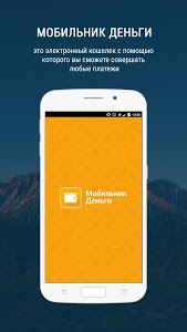Download Mobilnik.kg 5.4.7 APK