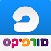 Morfix - English to Hebrew Translator & Dictionary