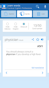 screenshot of Morfix - English to Hebrew Translator & Dictionary version Varies with device