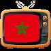Download Morocco TV 1.0 APK