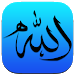 Download Namaz Duaları Ve Sureleri 2.1.4 APK