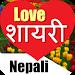 Download Nepali Love Status & Shayari With Editors : 2018 5.0 APK