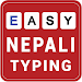Download Nepali Typing Keyboard 1.1 APK